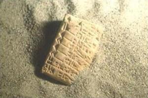 Tablette d'argile