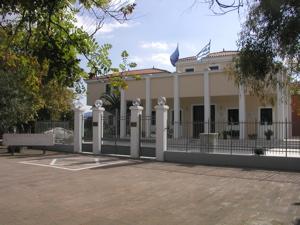 Musée archéologique de Mitylène